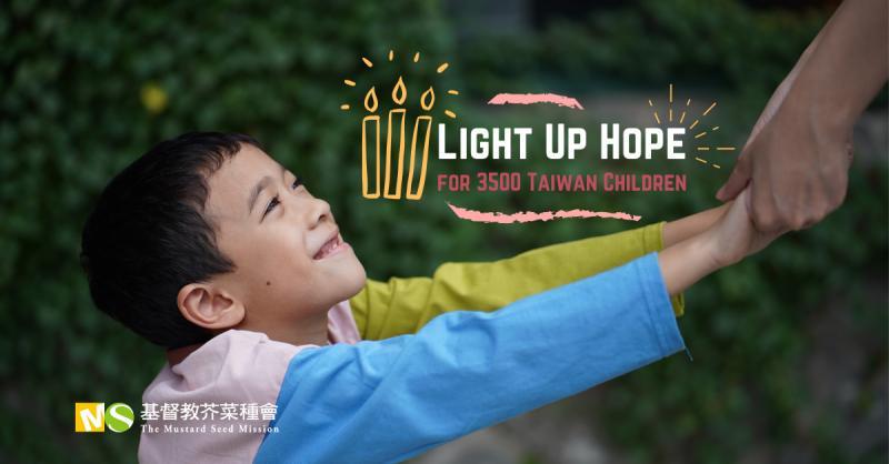 Light Up Hope for 3,500 Taiwan Children