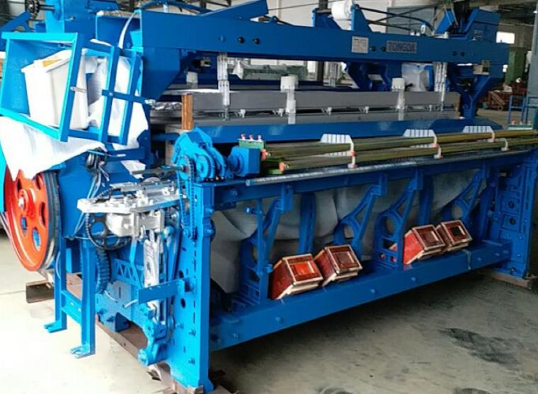 Shuttleless Weaving Machines Market Size, Share, Development