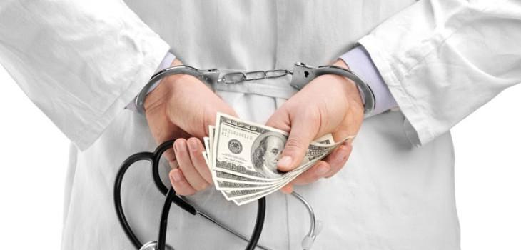 Le marché de la détection des fraudes dans le secteur de la santé sera témoin d'une croissance prononcée