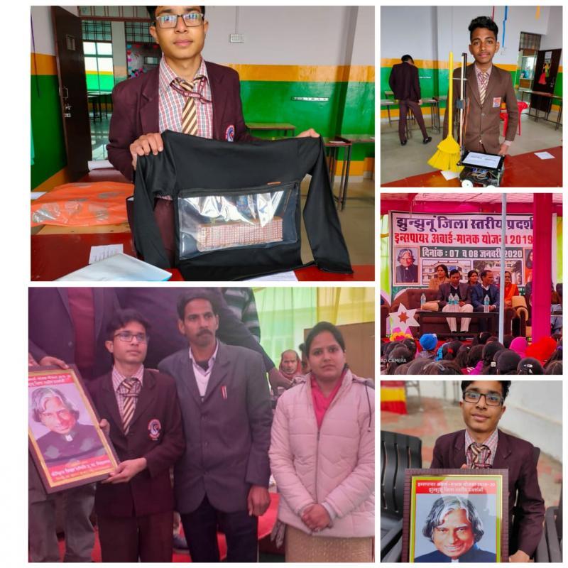 INSPIRE Awards-MANAK - JMA Pilani Class X Student Aryan Soni Marches Ahead