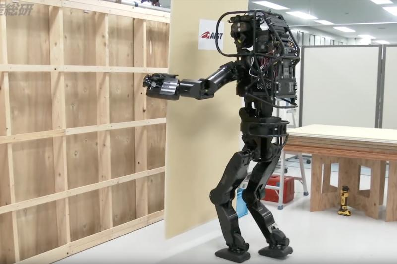 Construction Robot Market Outlook to 2026 leading by Industry