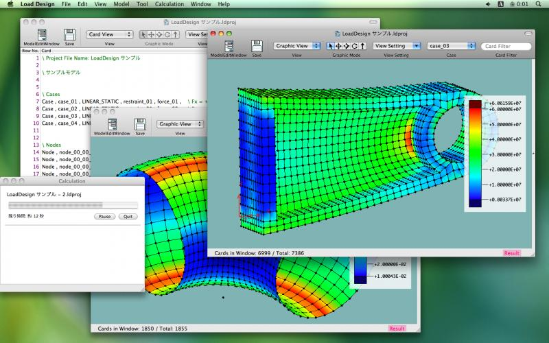 Finite Element Analysis Software Market