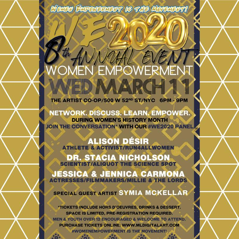 Join the conversation on March 11, 2020 in NYC