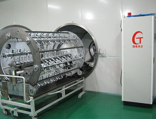 Optical Coating Equipment Market : Global Distributors,