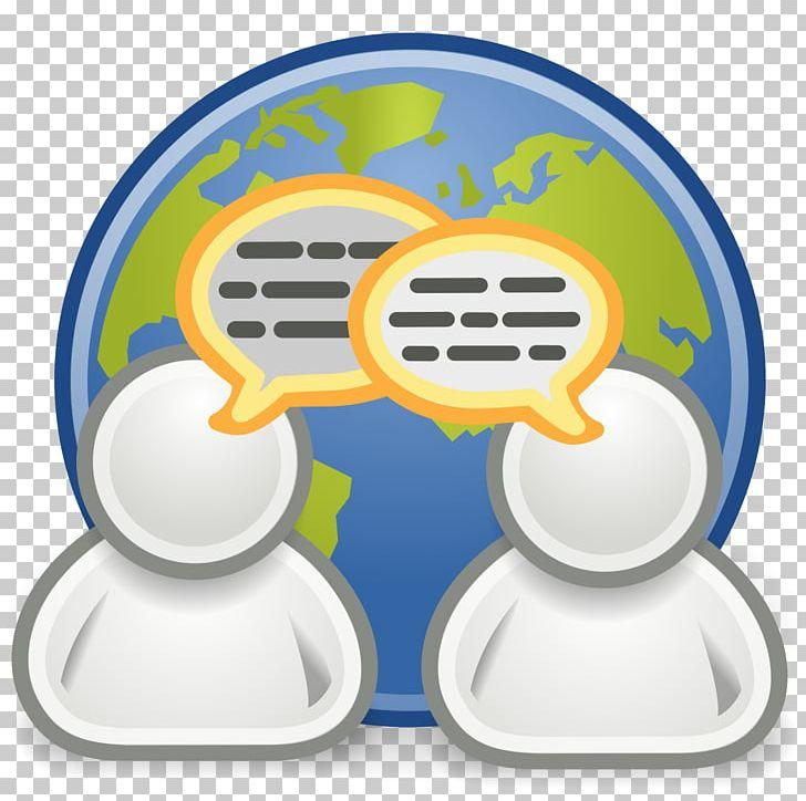 Global IRC Software Market, Top key players are mIRC, WeeChat,