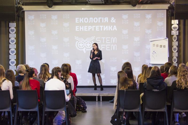 Stem is Fem educational project launcged by Gamingtec