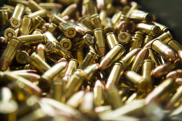 Small Caliber Ammunition Market