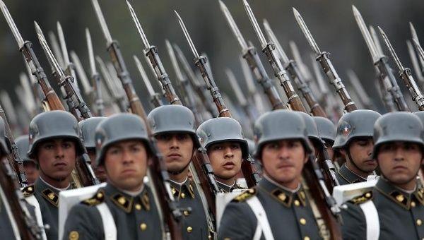 Chilean Defense Market