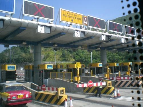 Electronic Toll Collection Market 2020-2025