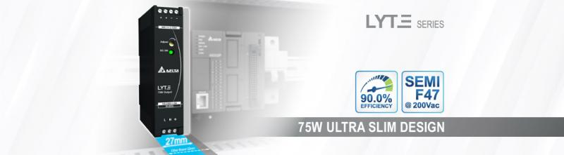 New 75W DIN Rail Power Supply at 27mm Wide