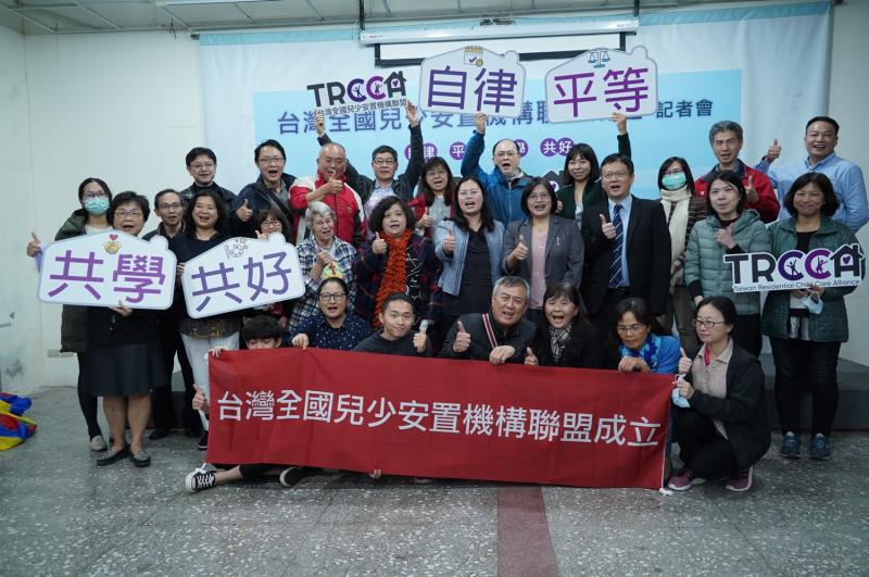 TRCCA advocates Self-discipline, Equality, Co-learning and Common good for social trust and sustainable development.