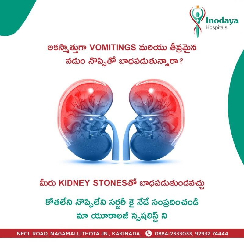 Best Multi speciality hospital in Kakinada