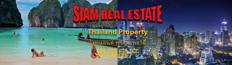 Amazing Thailand - Siam Real Estate