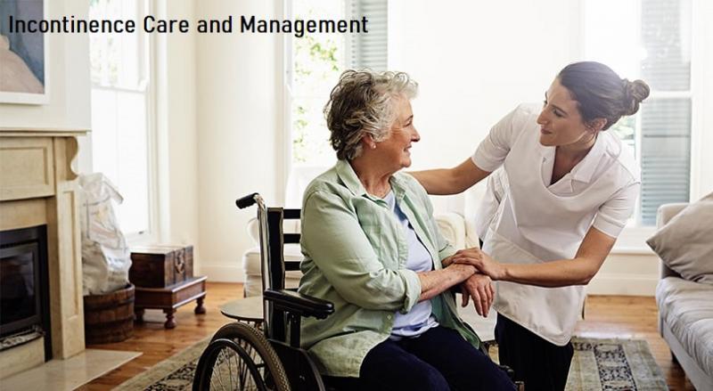 失禁护理和管理