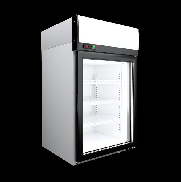 Global Commercial Refrigeration and Freezing Equipment