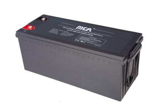 Global Storage Battery for Power Supply Revolutionary Trends
