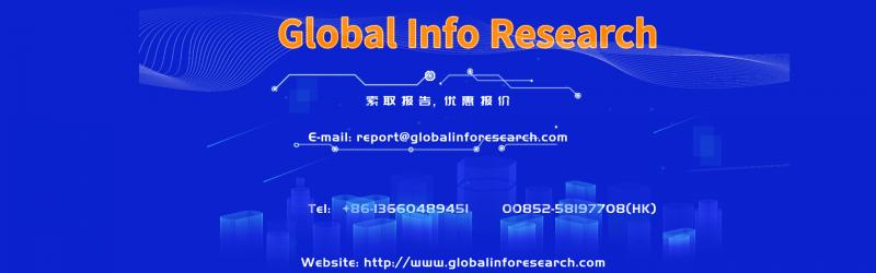 Global Professional Research Report Analysis on Industrial