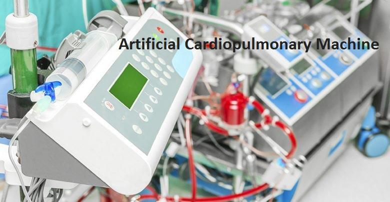 Artificial Cardiopulmonary Machine Market