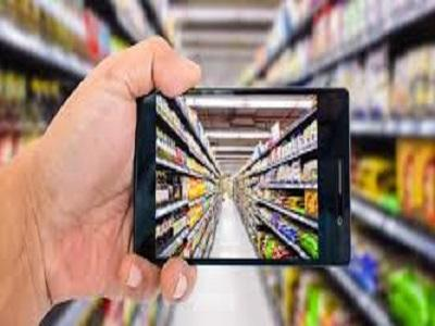 Augmented Reality For Retail Market