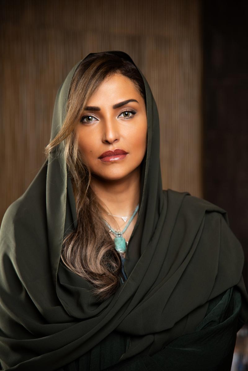 Royal Highness Princess Lamia Al Saud