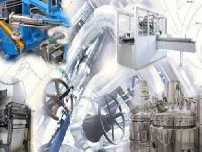 Global Aluminum Mesh Market