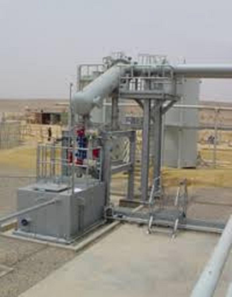 Global Produced Water Treatment Systems Market 2020 Business