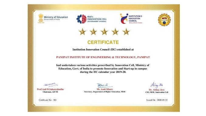 Panipat Institute of Engineering and Technology (PIET) awarded