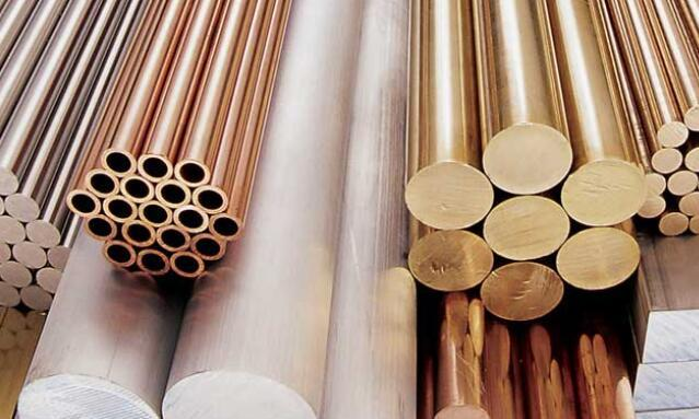 Global Precision Copper Alloy Rod Market Analysis by 2020-2025