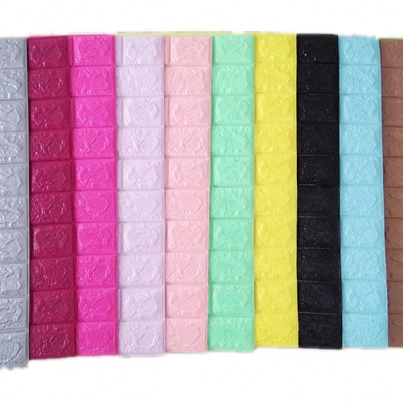 Foam Bricks