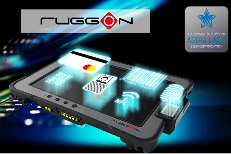 RuggON is now a proud partner of Ready for Astra Linux Program
