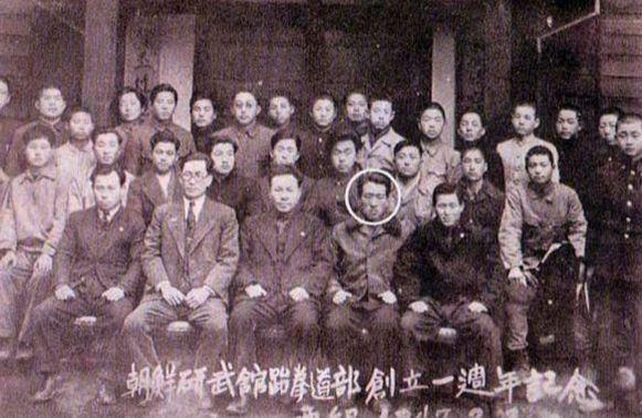 Chosun Yun Moo Kwan (Jidokwan) 1st Anniversary, 1947. Chun Sang Sup is circled.