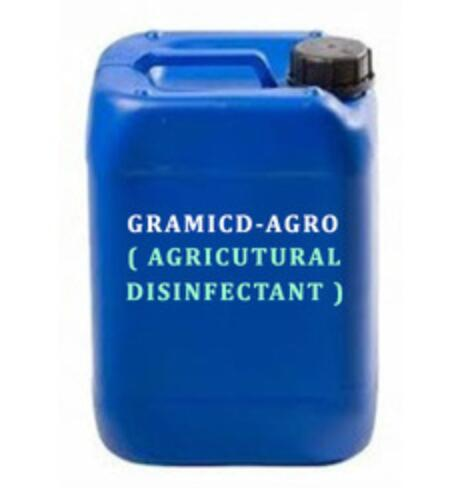 Global Agricultural Disinfectant Market Analysis (2020-2025)
