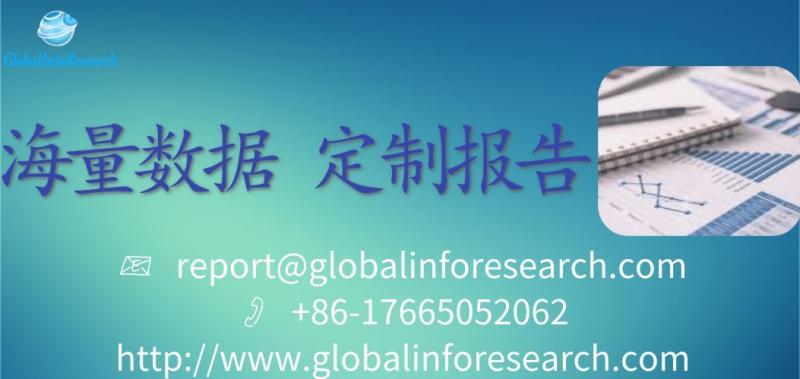 Global Pressure Homogenizer Market Status and Outlook