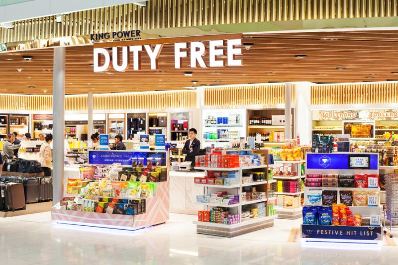 Duty Free Retailing Market to Witness Astonishing Growth during