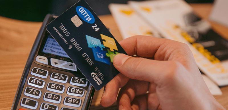 B2B Fuel Cards