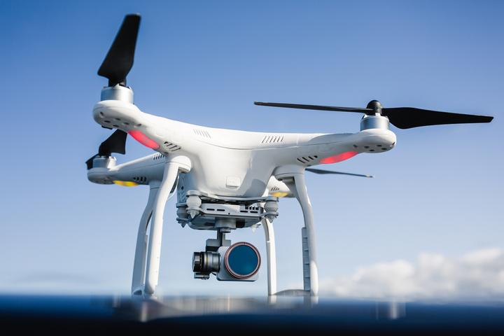 Rotary Blade UAV Drones Market | Incredible Possibilities,