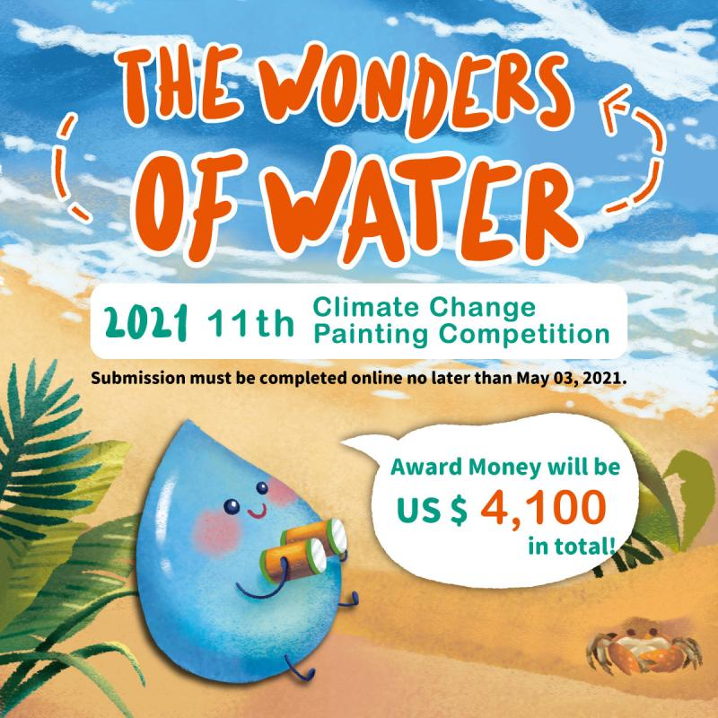 ?The 11th Climate Change Painting Competition for National Primary and Secondary Students 2021? poster, with the total prize pool