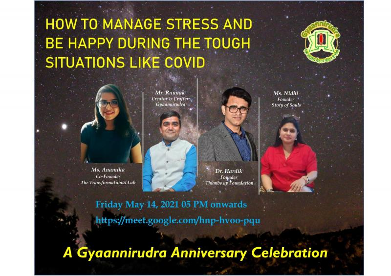 Gyaannirudra successfully conducted its first-anniversary