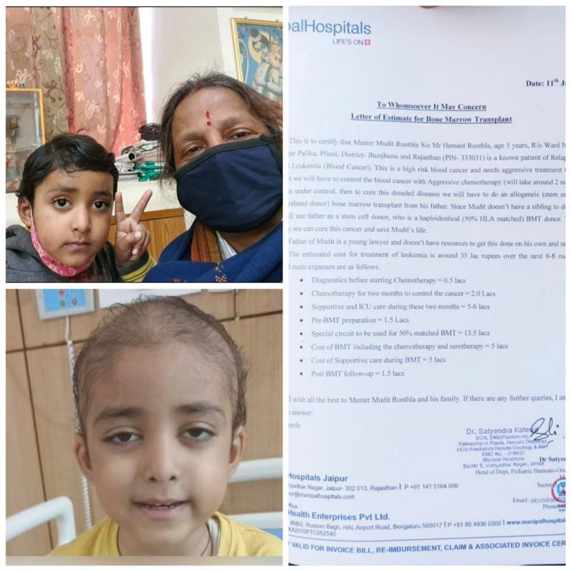 Save 5 year Old Pilani School Student Mudit Runthala Fighting Relapse Acute Myeloid Leukemia AML