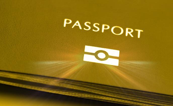 Rhodesia introduced new e-passports