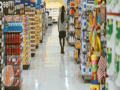 Fast Moving Consumer Goods (FMCG) and Consumer Packaged Goods (CPG) Market