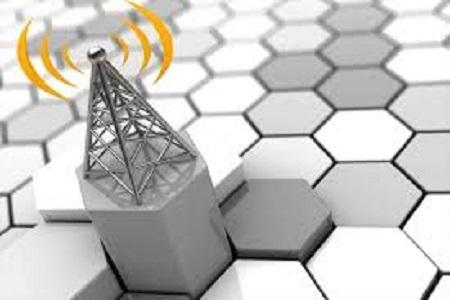 Cloud Radio Access Network