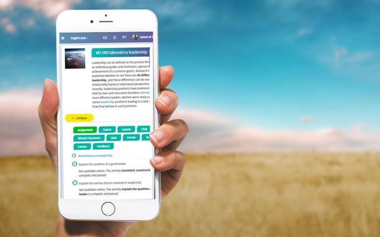 The Study Report On Global Mobile LMS Software Market 2021 To 2028