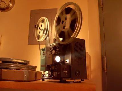 South America Advanced Cinema Projector Market Scenario &