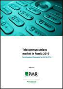 PMR report