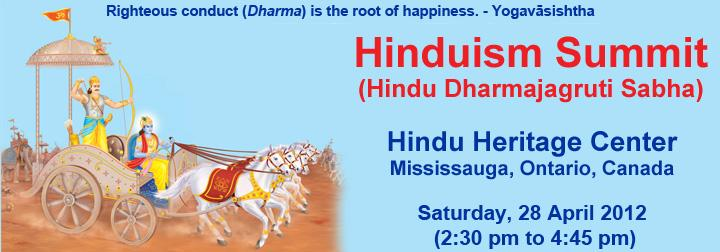 Mississauga Hinduism Summit to Present Hinduism's Science,