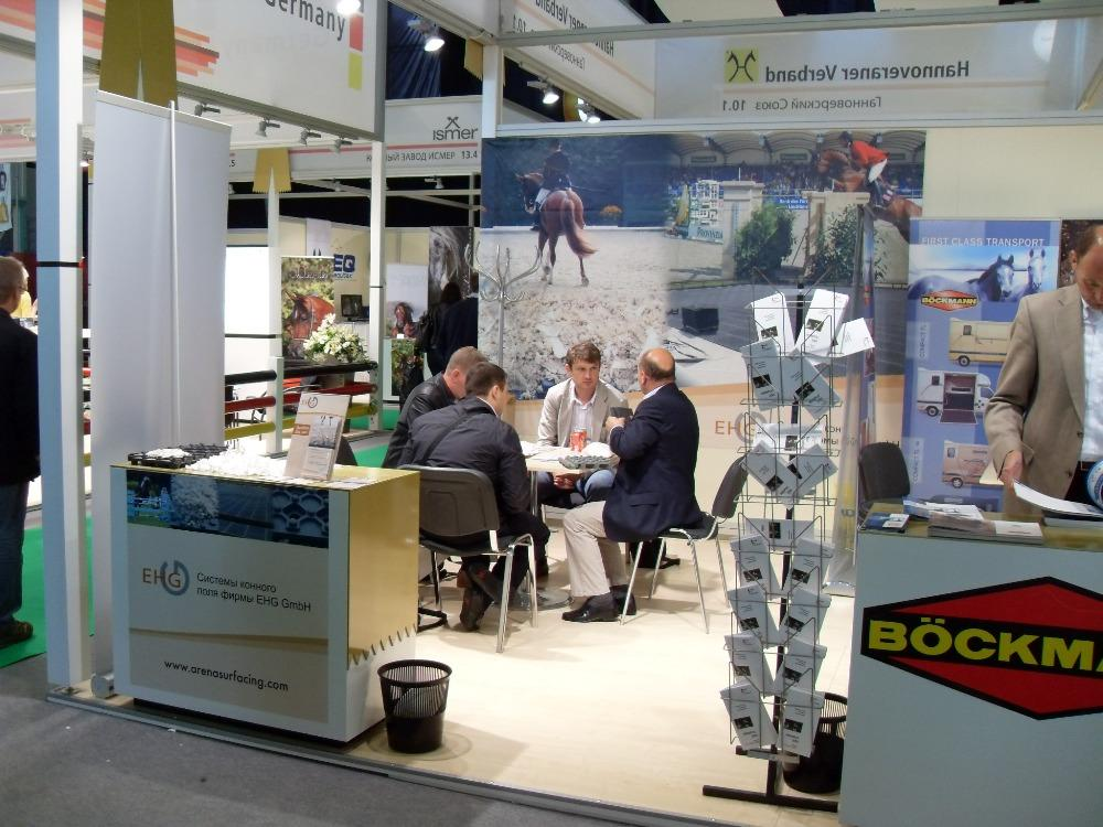 GHI - Stand at EQUIROS 2009