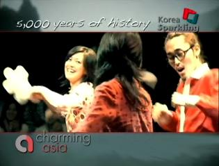 "Screenshot from Charming Asia ""Korea, Sparkling"" TV Spot"