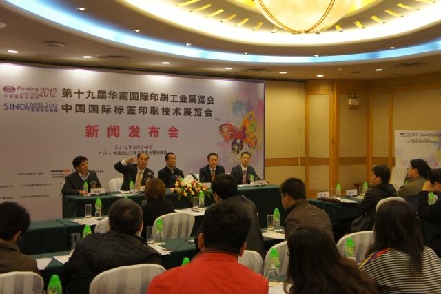Mr. Stanley Chu, Chairman of Adsale Exhibition Services Ltd, reported the remarkable progress of Printing South China